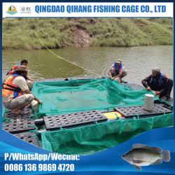 Le PEHD récolte de poissons adultes Holding Net ferme de la cage