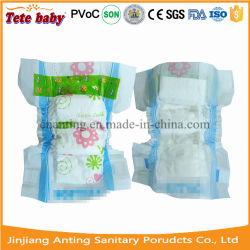 OEMのブランドの使い捨て可能な大人の赤ん坊のおむつによっては中国の卸し業者が喘ぐ