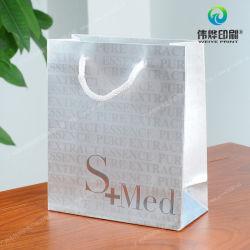 광택 인쇄 아트 종이 포장 패션 가방 선물