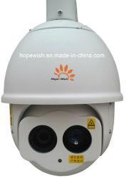 Dome de alta velocidade da câmara de visão nocturna de Laser