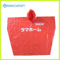 شعار مطر بونشو لإعلانات PE Rain مطبوعًا مرة واحدة