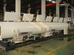 プラスチック管PVC給水装置