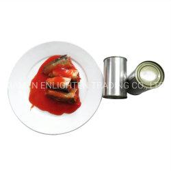 طعام إنستد مسيل معلب في صلصة الطماطم 170 غ