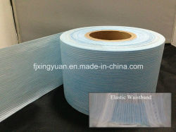 Elastic Waistband for Baby Diaper Manufacturer