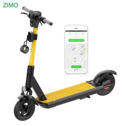 2G/4G извести с высоты птичьего полета в аренду GPS Bluetooth обмен скутер APP, сменный аккумулятор электрический обмен скутер GPS с помощью обмена APP