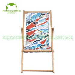 고전적인 겹 나무로 되는 비치용 의자