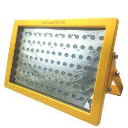 LED de la sécurité de l'éclairage industriel antidéflagrant lumière du projecteur