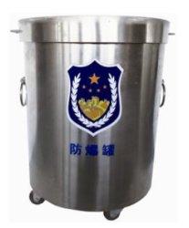 La Chine Inspection de sécurité du vérin d'élimination de produits contenant des explosifs