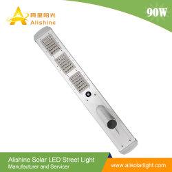 90W省エネLEDの太陽街路照明システム完全セット