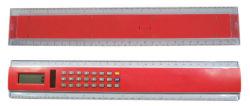 30 سم الطاقة الشمسية التقويم الحاسبه (SH-898)