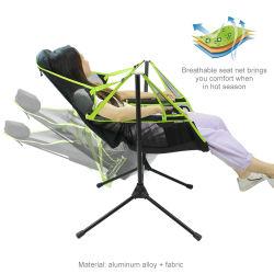 A mais nova cadeira de balanço de praia dobrável