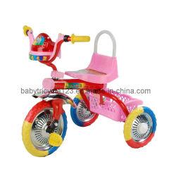 Детский инвалидных колясках (B2-1) -2
