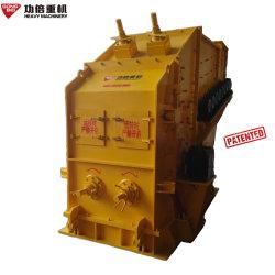 石炭の処理システムのための多機能のスクリーニングおよび押しつぶすプラント