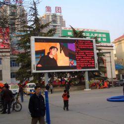 P10屋外SMD LED表示ボードのフルカラーの広告