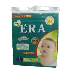 高品質の安い価格の使い捨て可能な赤ん坊のおむつ