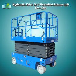 8mは油圧移動式電気小型が上昇のプラットホームを切る12m上昇を切る