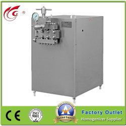 Механизм обработки молочных продуктов (GJB3000-25)
