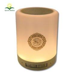 Hot Ventes Produit islamique Coran lampe de table avec Bluetooth 5.0