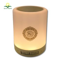 최신 판매 Bluetooth 5.0를 가진 이슬람교 제품 Quran 테이블 접촉 램프