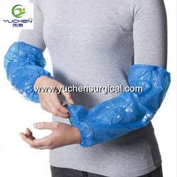 핫 세일 일회용 블루 컬러 방수 보호 플라스틱 PE 슬리브 식품 산업을 위한 커버