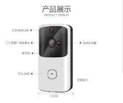 Новые интеллектуальные цифровые WiFi двери Bell двумя способами интервью Surviellance домашних систем безопасности