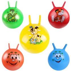 Hinchables PVC Bola, el bebé de juguete bola saltando