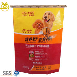 10kg emballage plastique stratifié de l'OPP de gros sac d'alimentation de papier Kraft Couture pour les aliments pour chiens pet