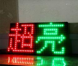 Visualizzazione luminosa impermeabile del testo di Scrolling di Rg alta LED di colore doppio