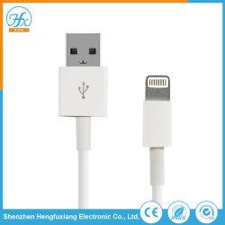 iPhoneのための携帯電話5V/2.4A Mfi電光データUSBケーブル