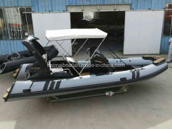 19feet 5.8m Aluminum Fishing Boat 또는 Speed Boat/PVC Boat/Hypalon Boat/Rigid Inflatable Boat/Rib Boat