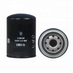 PC220 Excavatrice de pièces de moteur Diesel 600-211-5241 Filtre à huile pour Komatsu