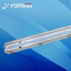 버클형 방수 램프