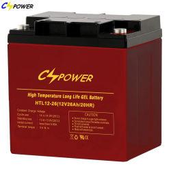 Cspower 12V26ah VRLAの記憶の深いサイクルのゲルの充電器のアラーム機密保護バックアップ緊急事態