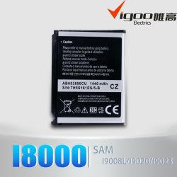 Téléphone Portable Batterie Batterie pour Samsung I8000