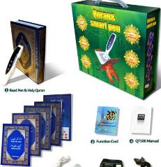 Wooden Box를 가진 알루미늄 Quran Reading Pen Digital Coran MP3