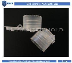 플라스틱 포장 사출 성형 화장품/식품/음료 포장 캡/용기 몰드