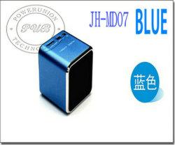 FM 라디오가 있는 휴대용 USB SD 카드 미니 스피커