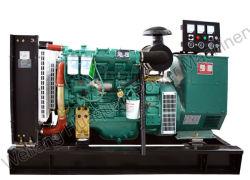 Yuchai Low Fuel Cost 40kw Engine Generatort