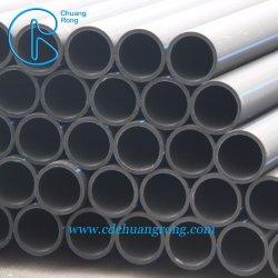 أفضل سعر أنابيب بلاستيكية Dn20mm-Dn1200mm عالية الجودة للمياه