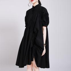 2020 Novo vestido de gestantes complicadas de manga curta irregulares de pregas traje casual