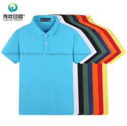 Personalisierte Poloshirt/Kleidung Für Den Baumwolldruck