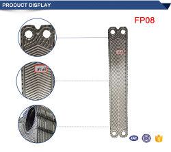 تيتانيوم ولوحة نقل الحرارة من الفولاذ المقاوم للصدأ Fp02 Fp04 Fp05 Fp08 Fp09 Fp10 Fp14 Fp16 Fp19 Fp20 Fp205 لفنكه استبدال لوحة المبادل الحراري