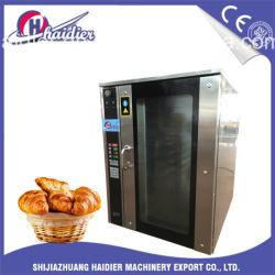 스테인리스 빵 굽기 오븐 또는 전자 레인지 부속 또는 할로겐 오븐