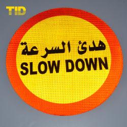 反射道路交通安全道路標識(アルミニウムシート付き