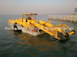 Inland River / Pond / قارب تنظيف البحيرة
