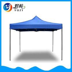 Commerce de gros pop up de plein air Portable Gazebo tente de pliage