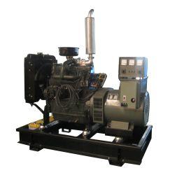 Potenza di 250 kVA con raffreddamento ad acqua dei motori di marca internazionale di alta qualità Gruppo elettrogeno diesel Shanghai