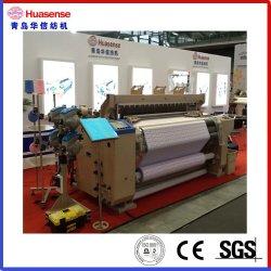 Farben-Luft-Strahlen-Webstuhl-Wasserstrahlwebstuhl der Hauxin Marken-8 mit normalem Nocken und Schaftmaschine für Tuch