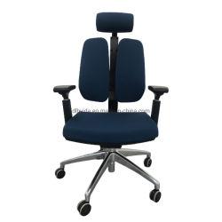 [دسك شير] جيّدة اعملاليّ لأنّ [هوم وفّيس] اعملاليّ مكتب كرسي تثبيت لأنّ [بك بين]