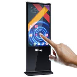 بطاقة إشارة رقمية لـ OEM بحجم 55 بوصة فائقة الرفع للأرضية شاشة LCD Digital Signage TV LED لـ HTC LCD Digital Signage الإعلان